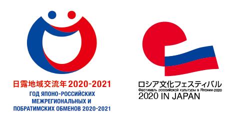 paradjanov2020_logo_1