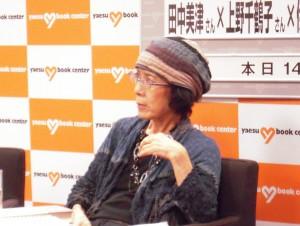 田中美津さん@新版いのちのおんなたちトークイベント