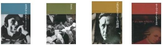 ソクーロフ監督作品DVD4種