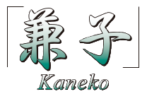 kaneko_logo