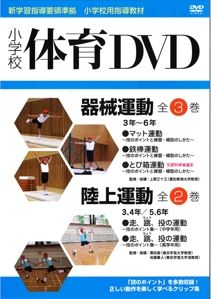 dvd_elpe_2020_cover